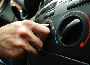 لترشيد الاستهلاك.. تعرف على معدل استهلاك مكيف السيارة من البنزين