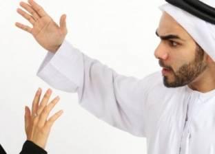 سعودي يقطع إجازته ويعود من الخارج.. بعد نشر زوجته لصورة واستغلال غيابه