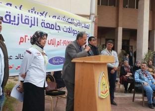"""افتتاح مهرجان """"إزاي نبني بكرة"""" لجوالي وجوالات جامعة الزقازيق"""
