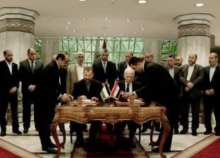 """موقع فلسطيني: """"اللاءات الفتحاوية"""" ألغام على طاولة المصالحة"""