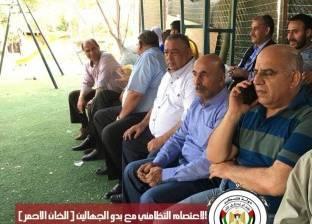 """استعدادات صلاة الجمعة والاعتصام في""""الخان الأحمر"""" بالقدس"""