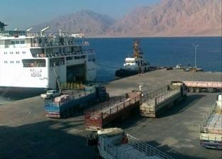 موانئ البحر الأحمر: إغلاق ميناء نويبع لسوء الأحوال الجوية