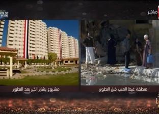 بشائر الخير: المشروع هو الأكبر لتطوير العشوائيات في الإسكندرية