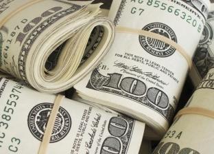"""الدولار يتراجع قرشا.. و""""التعمير والإسكان"""" الأعلى سعرا للشراء"""