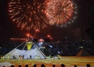 إشادة عالمية بحفل افتتاح كأس الأمم الأفريقية 2019