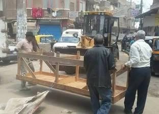 بالصور  حملة لرفع الإشغالات من شوارع فوه بكفر الشيخ
