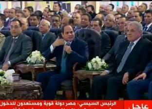السيسي يفتتح المدينة الرياضية في بورسعيد