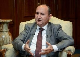 إحالة مدير عام بـ«هيئة المعارض» إلى المحاكمة التأديبية