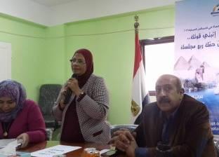 """""""القومي للمرأة"""" ينظم ندوة تثقيفية عن تأهيل المرأة للمحليات بالإسماعيلية"""