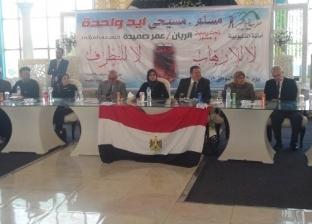 رئيس حزب المؤتمر من بنها: إطلاق أول حملة لإعادة الشخصية المصرية