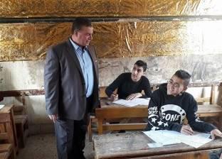 53 ألف طالب وطالبة يؤدون امتحانات الإعدادية في الفيوم