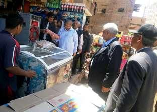 تحرير 50 محضرا تموينيا في حملة تموينية بالمنيا