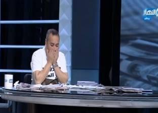 بالفيديو| القرموطي يبكي تأثرًا بفوز محمد صلاح بجائزة أفضل لاعب