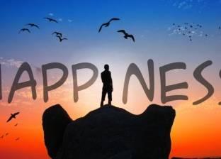 دراسة استغرقت 75 عاما لكشف سر السعادة.. إلى ماذا توصلت؟