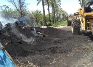 إزالة 10 مكامير فحم في حملة موسعة بكفر البطيخ