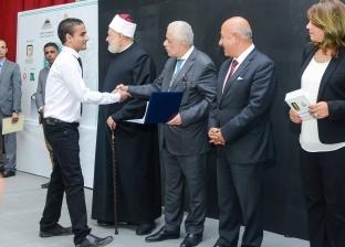 «الباحثون الشباب» الفائزون بجوائز «التعليم» لـ«الوطن»: المسابقة بداية الطريق لتنفيذ ابتكاراتنا العلمية