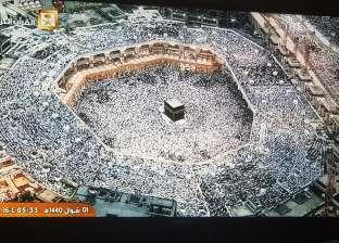 بالفيديو  الملايين في السعودية يؤدون صلاة عيد الفطر المبارك