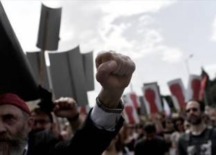تظاهر الآلاف في اليونان وسط إضراب عام احتجاجا على إجراءات التقشف