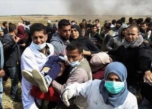 """""""الصحة الفلسطينية"""": 46 من مصابي """"مسيرة العودة"""" في حالة حرجة"""