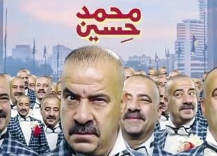 بعد «محمد حسين».. التكرار أساس أفلام «بلدوزر الألفية»