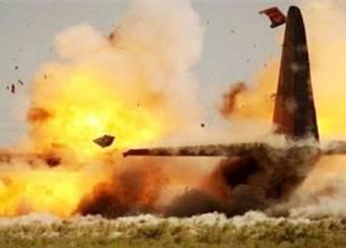 عاجل| تحطم الطائرة الروسية المفقودة.. ومقتل 8 في حصيلة أولية