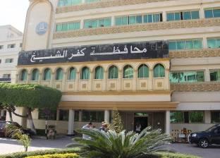 عاجل| الرقابة الإدارية تلقي القبض على أمين عام جامعة كفر الشيخ وآخرين