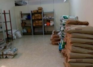 ضبط مصنع غير مرخص لإنتاج المكملات الغذائية في المنيا