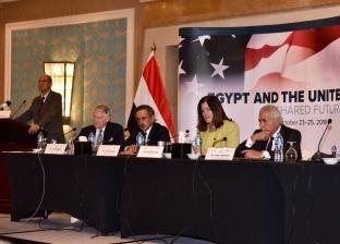 الشركات الأمريكية تنهي زيارتها إلى القاهرة وتدعم اتفاقية التجارة الحرة