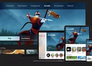 أكثر من 100 لعبة على كل الأجهزة.. Apple Arcade تنطلق في 19 سبتمبر