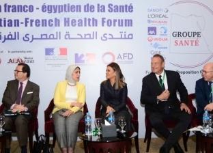 """""""الصحة"""": تطوير 70% من مستشفيات بورسعيد لتطبيق """"التأمين الصحي الشامل"""""""