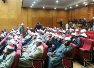 """""""الشئون الإسلامية"""" يناقش 40 بحثاً حول بناء الدولة والحفاظ على الأوطان"""