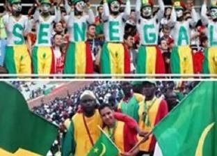 15 كلمة.. إزاي ترحب بجماهير كأس الأمم الأفريقية باللغة الساحلية