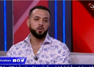 """الأخ غير الشقيق لهيثم أحمد زكي: """"كان يريد الزواج والعيش معي في لندن"""""""