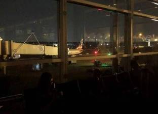 انقطاع التيار الكهربائي بمطار واشنطن