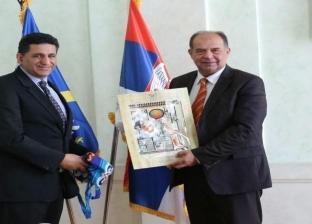 """سفير مصر في بلجراد: مصر أهدت صربيا 150 كتابا من """"العامة للكتاب"""""""