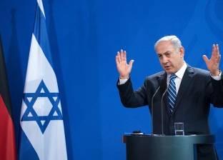 إسرائيل تنشئ صندوق مساعدات لشراء أصوات الدول في الأمم المتحدة