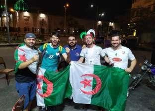 بالصور.. جزائريون يحتفلون بالفوز ببطولة أفريقيا في السيدة زينب