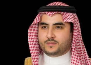 سفير السعودية بواشنطن: مشاورات السويد خطوة كبيرة نحو إعادة الأمن لليمن