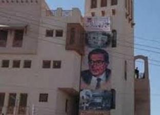 """جمعية """"أصدقاء أحمد بهاء الدين"""" تنظم رحلة ثقافية في أسيوط"""