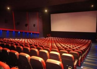 """""""تحسن حالة القلب والعقل"""".. دراسة تكشف فوائد مشاهدة الأفلام في السينما"""
