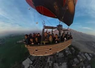 انتعاش سياحة البالون الطائر في الأقصر