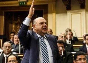 بيان عاجل ضد محافظ القاهرة تحت قبة البرلمان بسبب طريق المقطم