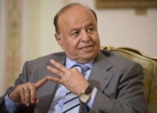 الرئيس اليمني يدعو مجلس النواب لعقد دورة غير اعتيادية بحضر موت