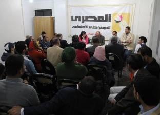 """""""المصري الديمقراطي"""": الحزب مستمر ولن يجمد نشاطه"""