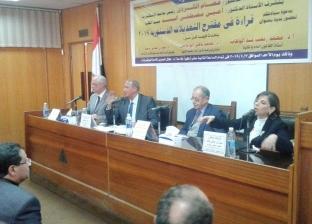 """حقوق إسكندرية تنظم ندوة بعنوان """"قراءة في التعديلات"""