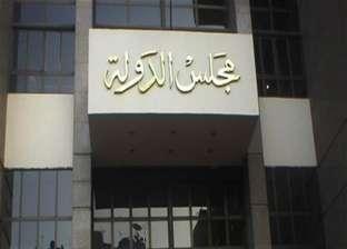 """الفتوى والتشريع: """"قارون"""" محمية طبيعية ويحظر على محافظة الفيوم تأجيرها"""