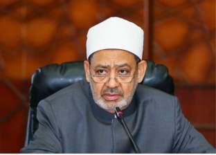 """الأزهر مستنكرا انفجار """"الأمن الوطني"""": """"سيزيد من إرادة وتماسك المصريين"""""""