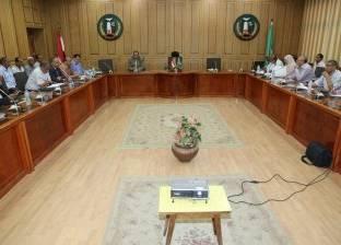 سكرتير مساعد محافظة المنوفية يعقد اجتماعا برؤساء الوحدات المحلية