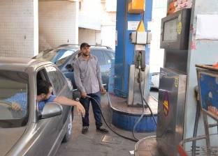 """""""تموين القاهرة"""" تشن حملات على محطات الوقود ومستودعات الأنابيب"""