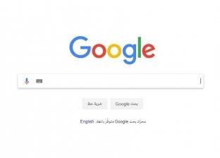 """تهنئة المولد النبوي ...أبرز ما بحث عنه المصريون عبر """"جوجل"""" الأحد"""